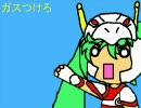 初音ミクに「聖闘士星矢 OP1」でペペロンチーノを作ってもらいました