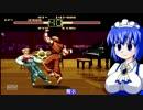 【ゆっくり実況】PCE版龍虎の拳で遊ばざるをえないメイドさん