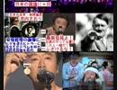 【サザン桑田】の移民礼賛歌_韓国住基法は帰化法