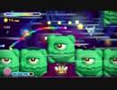 プレイ動画 タッチ!カービィ スーパーレインボーPart14