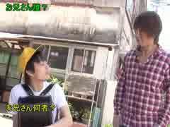 ノムリッシュキモオタ平野.mp3