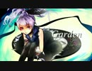 【v_flower】Garden【Garden Drawar】