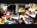 【本格カラオケ演奏】ミルキィホームズTD OP「ミルキィ A GO GO」