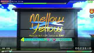 【PDA FT】Mellow yellow EXTREMEパーフェ
