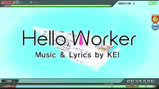 【PDA FT】Hello, Worker EXTREMEパーフェ