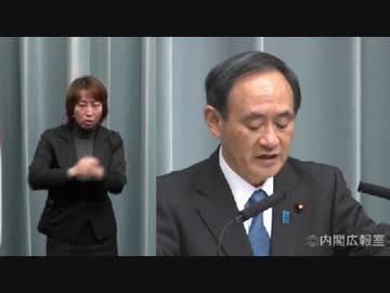 『平成27年1月27日(火)午前 菅内閣官房長官記者会見 日本語』のサムネイル