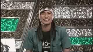 こりゃめでてーな伊藤 カイジネタ詰め合わせ
