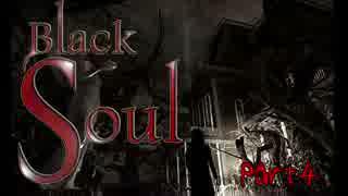 【BlackSoul】バイオシリーズをリスペクト【実況】 Part4