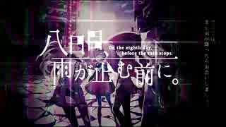 【CV:緒方恵美】『拝啓、雨の降る一週間後より。』2/4スズム1stアルバム thumbnail