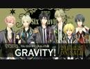 【ツキウタ。】ユニット曲「GRAVITY!」【