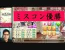 【顔出し実況】ガチムチ系オカマがときメモGS3やるわ♥【Part37】