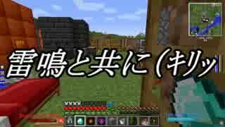 【Minecraft】ありきたりな工業と魔術S2 P