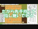 【将棋実況】村山先生vsponanza1分将棋をボナンザ相手に指し継いでみた