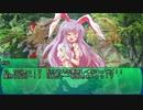 【SQS】東方触迷宮 Ph2-3