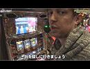 NO LIMIT -ノーリミット- 第90話(3/4)
