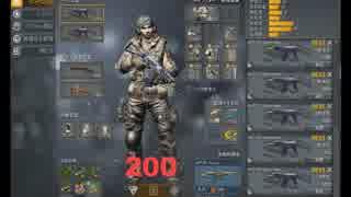 【AVA】AKS-74U Desmodusを数えてみた ~