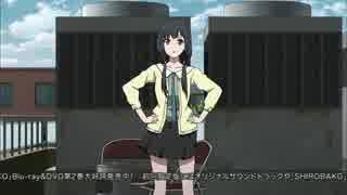 SHIROBAKO16話「エンゼル体操」に中毒になる動画【HD】