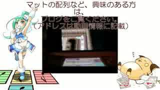 【ポケモンORAS】おんぷマットでポケモン音楽作ってみた3
