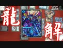 【新春】裏CKCUP2015新春第2試合 とり店長vsくらやん【裏CK】