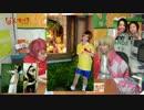 【コスプレ】【コスプレイヤー岩子オリジナル自作衣装で登場】前半