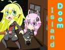 【MInecraft】ゆかりとマキの冒険日誌 Do