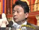堀潤のウソは許さん 第59回 1/31放送