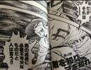 【実況】日本一へ導け!逆境パワフルプロ野球!Part7【マイライフ】