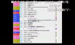【ch】うんこちゃん『開放』1/5