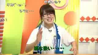 ニコニコウェザーニュース【横町藍】ファミコン世代(2/5) #WNI