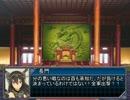 【艦これ×三国志Ⅸ】長門艦隊の中華統一戦線 part63