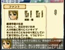 【集え、学園生!】School Leader 実況プレイ 第39話