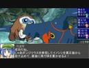 【東方卓遊戯】魔理沙と亜侠の冒険譚【サタスペ】UFOの章H