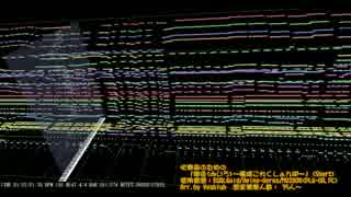 【艦これOP】「海色(みいろ)」を吹奏楽にしてみた(Short)【音工房Yoshiuh】 thumbnail