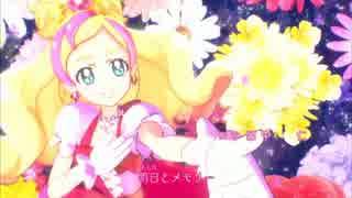 視聴参考 Go!プリンセスプリキュア ED