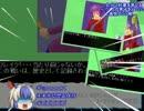 【ゆっくり実況】朱鷺子のフィラデルフィア演義実況 05