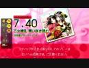 【GITADORA OD】乙女繚乱 舞い咲き誇れ (ADV/EXT) 【DrumMania】