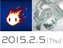 【新曲】【maimai】 ジョイポリス曲追加!2015.2.5