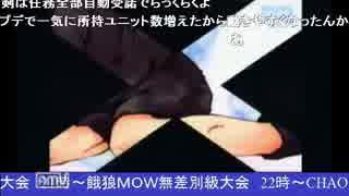 2015-01-29 中野TRF 小林厳選試合 豪血寺一族先祖供養大会 その1