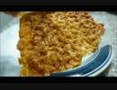 アメリカの食卓 436 超簡単、チーズせんべいを食す!