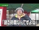 ういちの放浪記 第320話(1/4)