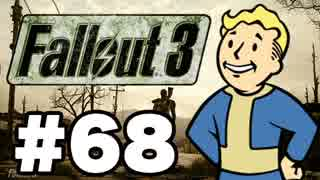 【Fallout3】危険なお散歩【実況】#68