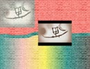【 MEIKO 】 ポルトガルの舟