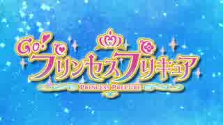 忙しい人向け Miracle GO !プリンセスプリキュア