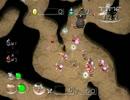 TAS ピクミン2 チャレンジモード 赤の洞窟
