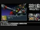 【2ch】みんなで決めるゲームボーイアドバンスBGMベスト100(+150) Part1