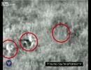 【ガザ】イスラエル軍対ハマス