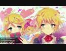 【鏡音リン♦レン】chocolate box【オリジナル/一億円P】 thumbnail