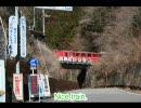 【酷道・険道】静岡県道60号線を走ってみた~その4
