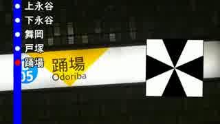 横浜のオドリバン 【平安のエイリアン×横浜市営地下鉄ブルーライン】