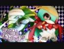 【ポケモンORAS】変態仮面のポケモンバトル part3【ゆっくり実況】